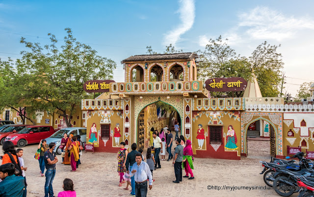 Entrance Chokhi Dhani Jaipur