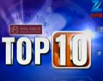 50 Top interesting Tamil News 12-06-2013 Zee Tamil TV News