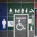 目黒駅,トイレ〈著作権フリー無料画像〉Free Stock Photos