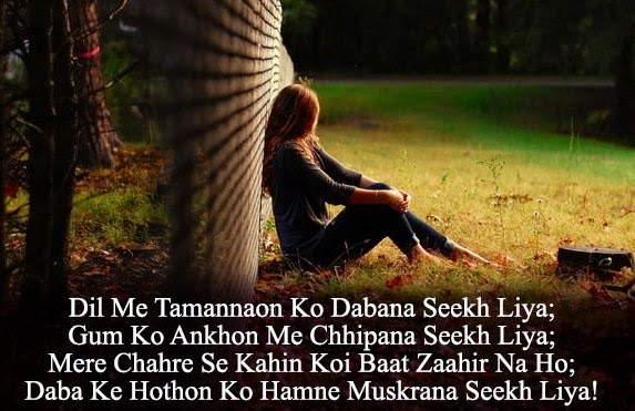 Best Quotes In Hindi But Written In English : Shayari Hindi Shayari Image,Hindi Love Shayari SMS with Images,hindi ...