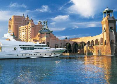 Atlantis bahamas hotel dubai luxury places for Dubai luxury places