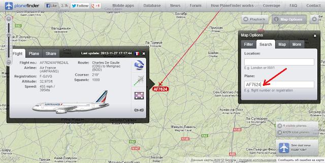 Самолеты находящиеся в близи этого