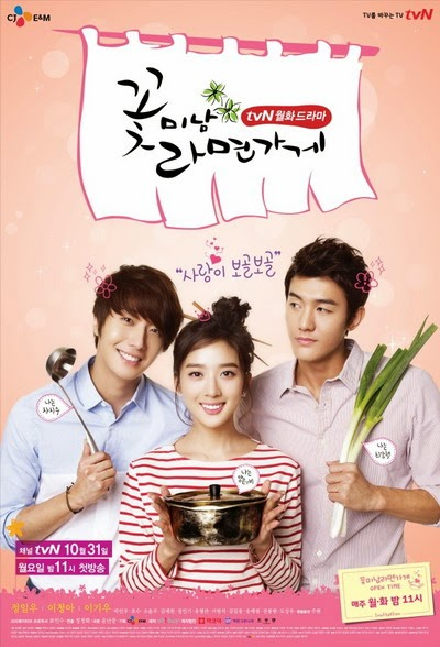 Flower Boy Ramyun Shop (2011) Subtitle Indonesia