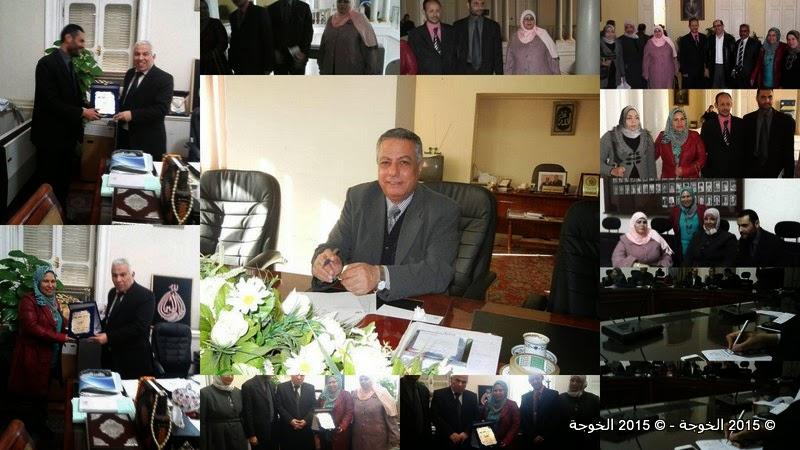 ايمن لطفي ,أيمن لطفى,Ayman Lotfy,التعليم المعلمين , دكتور محمود ابو النصر وزير التربية والتعليم,