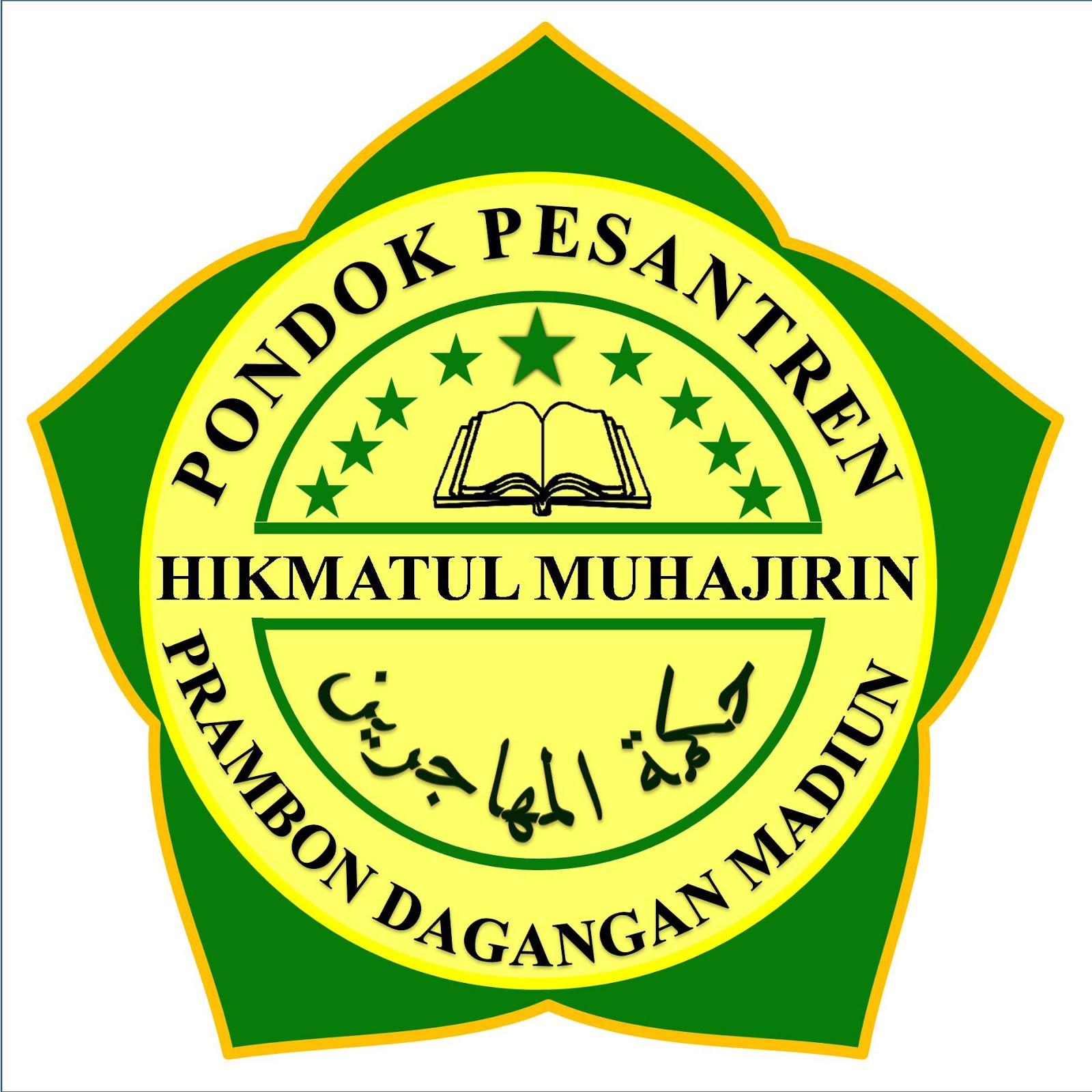 Pondok Pesantren Hikmatul Muhajirin