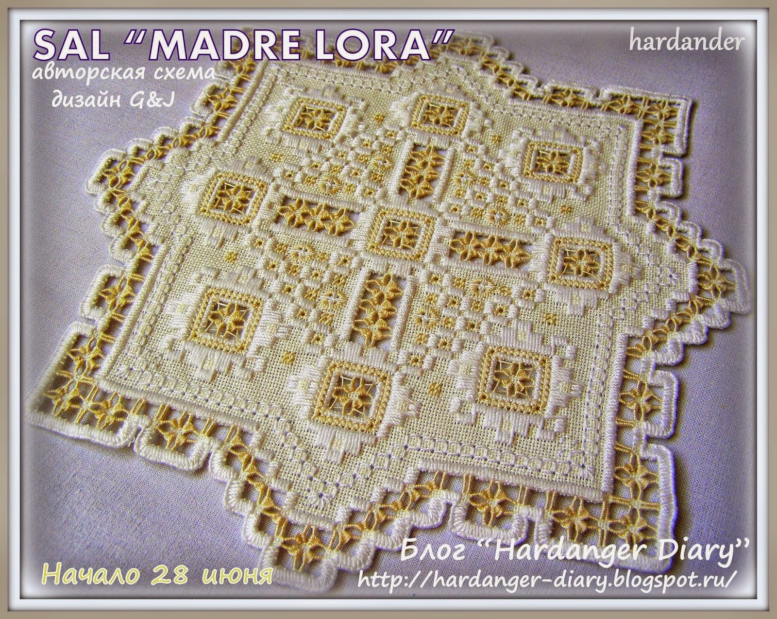 SAL MADRE LORA