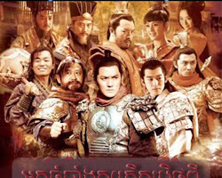 [ Movies ] Nak Chambang Korkrek Protepy  - Chinese Drama In Khmer Dubbed - Khmer Movies, chinese movies, Series Movies
