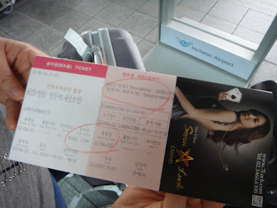 Airport Limousine Bus from Incheon Airport to Seoul Ticket