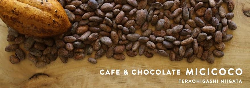 カフェ&チョコレート MICICOCO[ミチココ]