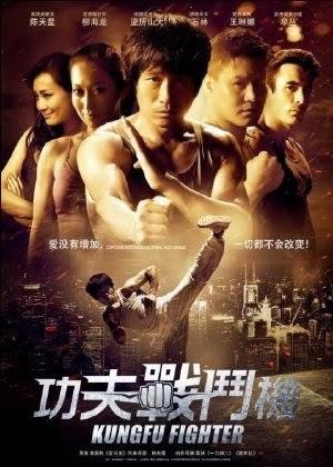 Chiến Binh Quyền Vương - Kungfu Fighter (2014) Vietsub