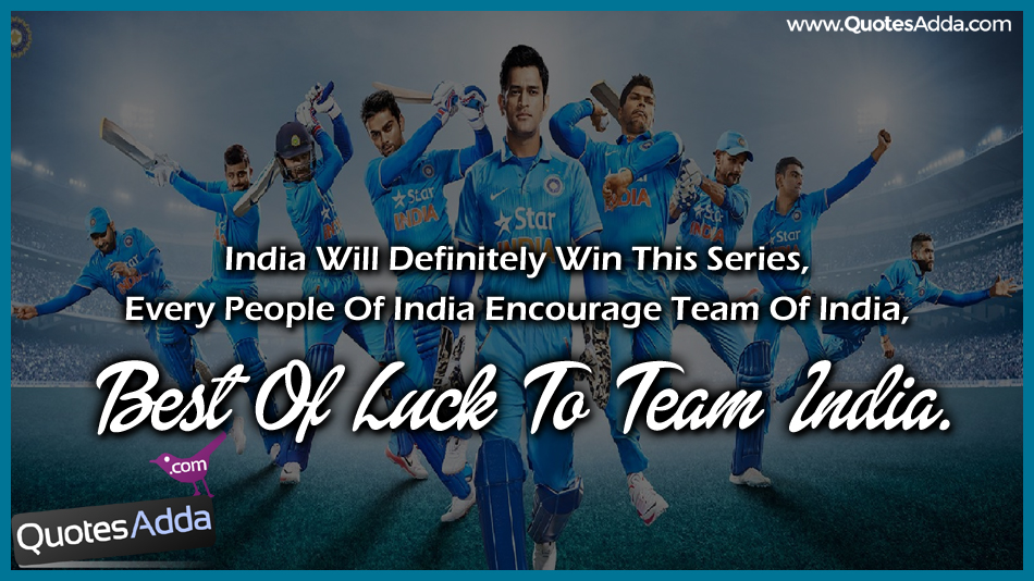 best of luck to team india messages and quotes