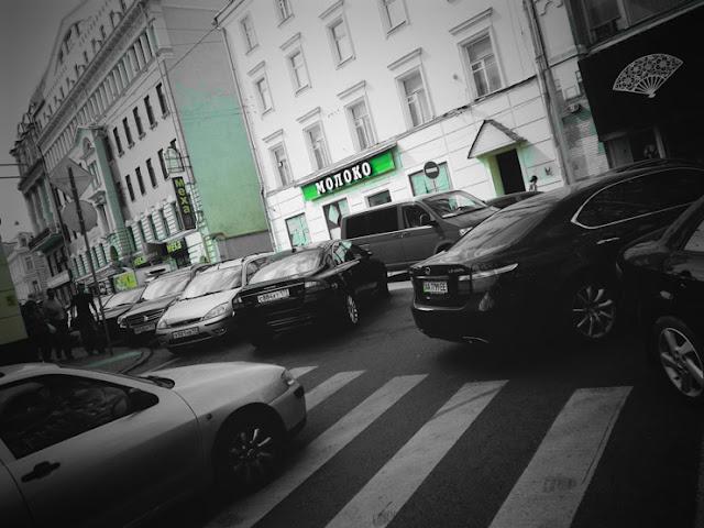 Moscow car