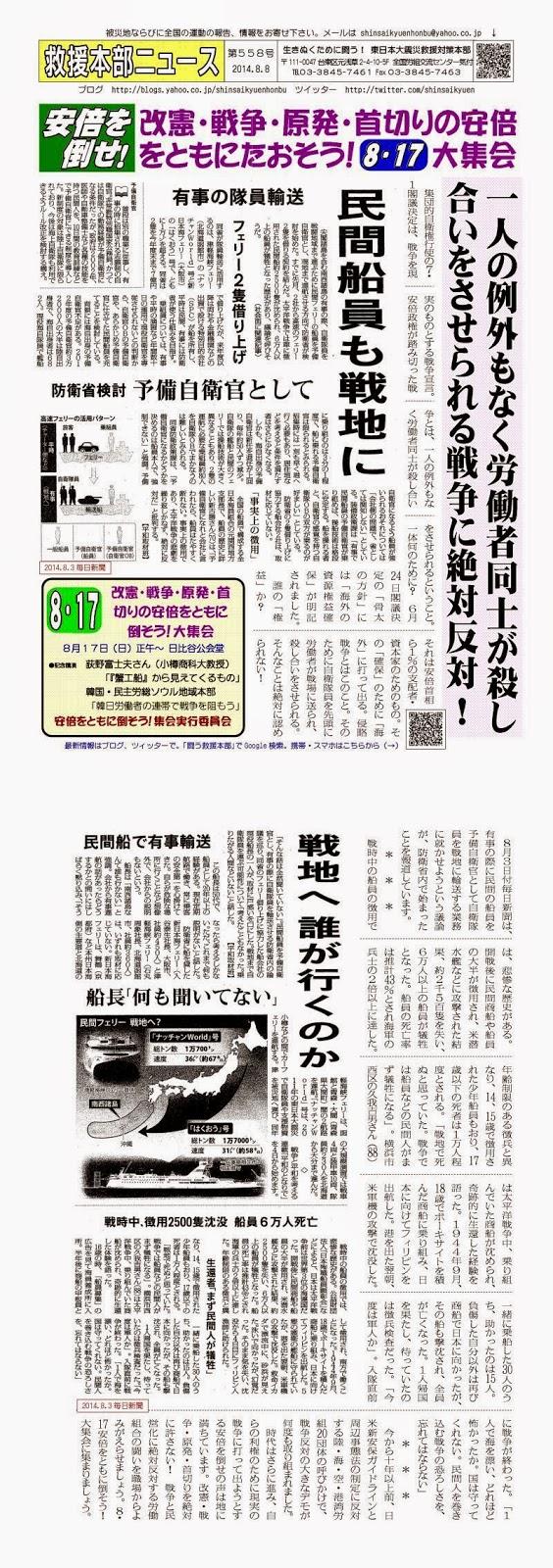 http://blogs.yahoo.co.jp/shinsaikyuenhonbu/12443564.html