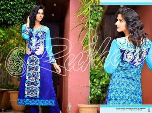 Raniya Eid Collection 2014