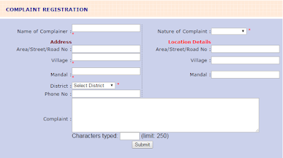 L.P.G complaints and consumer complaints website image2