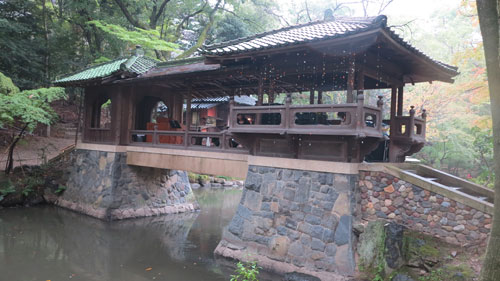 Yoki-so Villa, Kakuozan