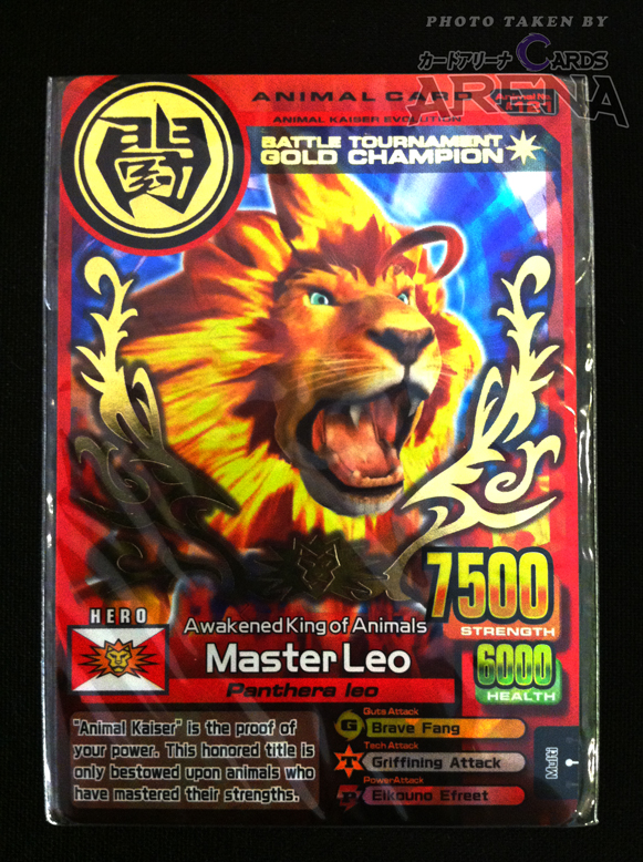 ANIMAL KAISER AND OTHER CARD GAMES: August 2012
