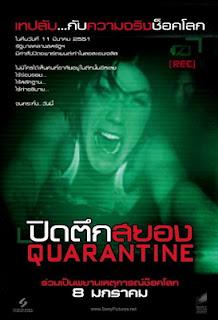 REC 1 (2007) – ปิดตึกสยอง [พากย์ไทย]