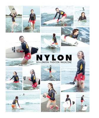 Lee Chung Ah - Nylon Magazine July Issue 2013