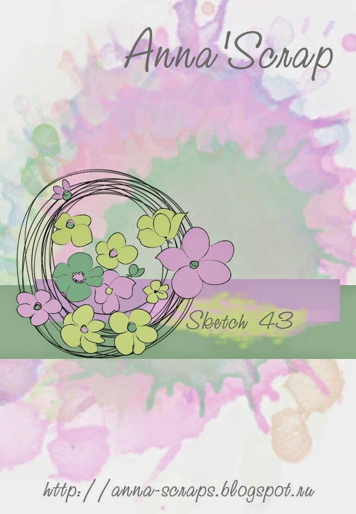 http://anna-scraps.blogspot.ru/2014/05/43.html