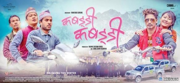 official poster kabaddi kabaddi