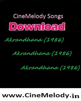 Akrandhana  Telugu Mp3 Songs Free  Download  1986