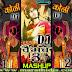 KOLI GEET MASHUP 3 DJ VAIBHAV OF MUMBAI