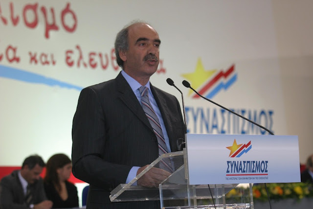 Αποκαλυπτικές φωτογραφίες ντροπής του αχταρμά βαρύμαγκα Μεϊμαράκη από όταν μιλούσε στο συνέδριο του Συνασπισμού και στο μνημόσυνο του Άρη Βελουχιώτη, σφαγέα των Ελλήνων πατριωτών