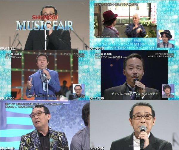 [TV-Variety] MUSIC FAIR – 2016.11.19