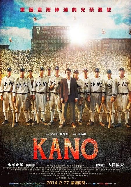 http://4.bp.blogspot.com/-jYctsedJv7A/UzJ3wytcvbI/AAAAAAAAAtQ/QSAnWeA59_U/s1600/Kano-2014-film-poster.jpg