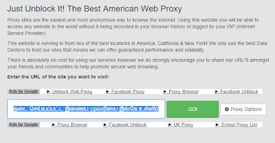 Proxy Saver தளங்கள்