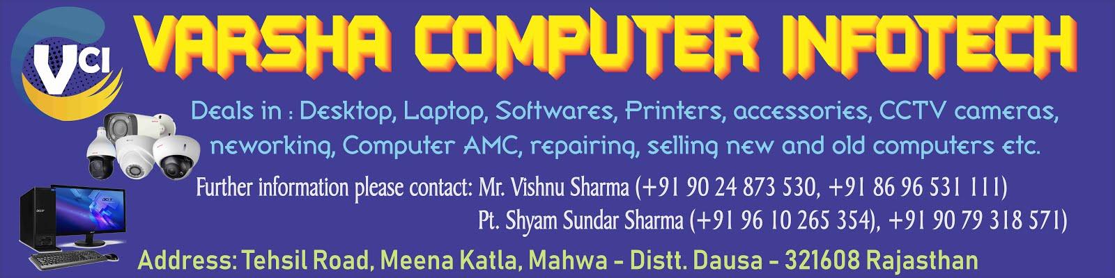 VARSHA COMPUTERS
