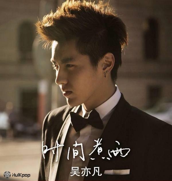 [Single] Kris Wu (Wu Yi Fan) – Time Boils The Rain (Tiny Times 3 OST)