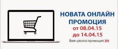 ТЕХНОПОЛИС ОНЛАЙН ПРОМОЦИЯ 8-14/4
