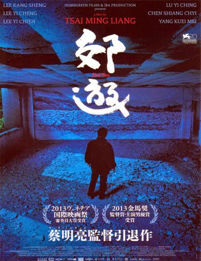 Ver Jiaoyou (Stray Dogs) (2013) Online