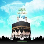 Hajj Mubarak Wallpapers 2012
