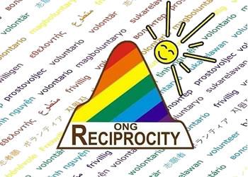 ONG RECIPROCITY A HAKUTOURS COMPANY