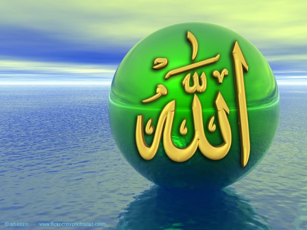 allah-wallpaper-hd-2012