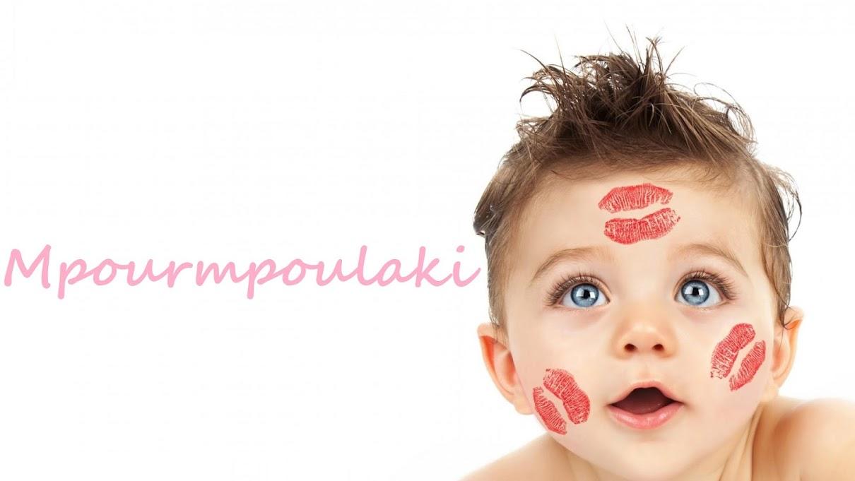 Mpourmpoulaki