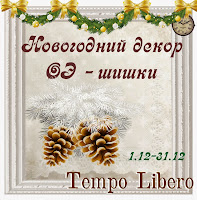 http://timelibero.blogspot.ru/2014/12/blog-post_2.html