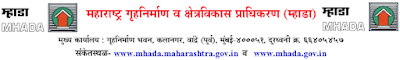 MHADA Recruitment 2015 Apply online mhada.gov.in