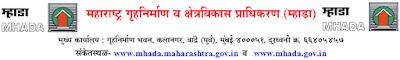 MHADA Recruitment 2015 Apply online mhada.gov.in