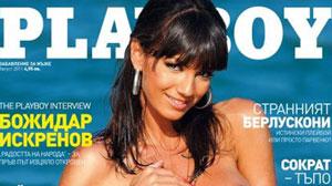 Меги Колева в Playboy