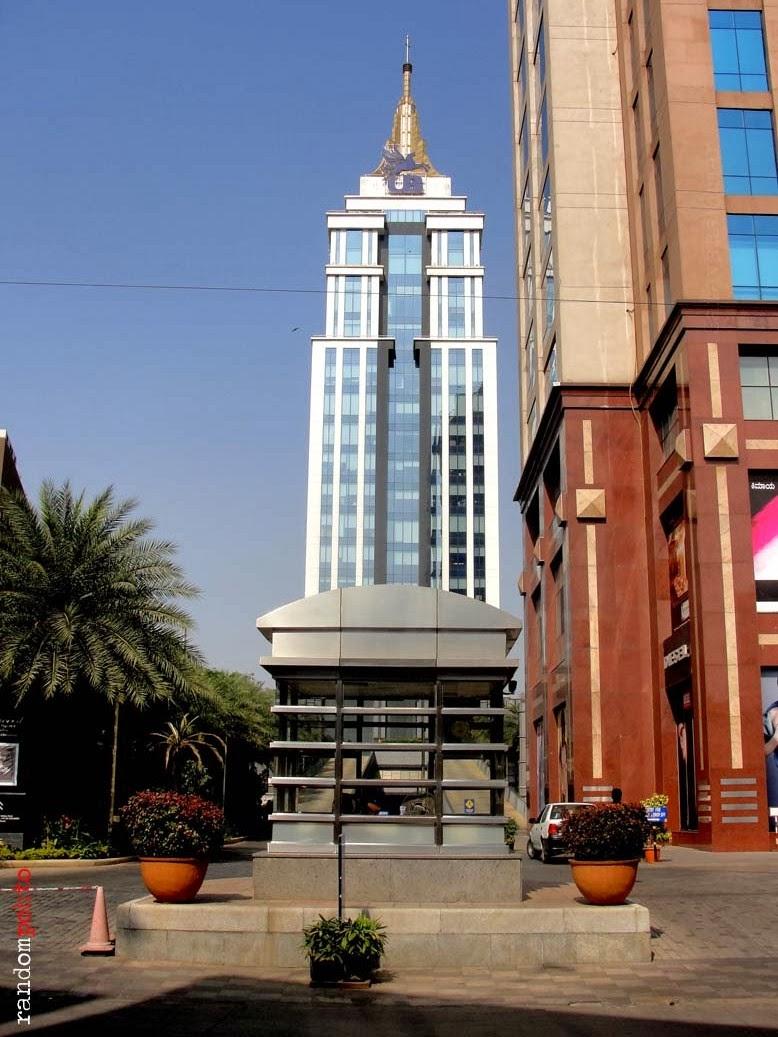 UB Tower