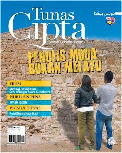 Tunas Cipta Oktober  2012