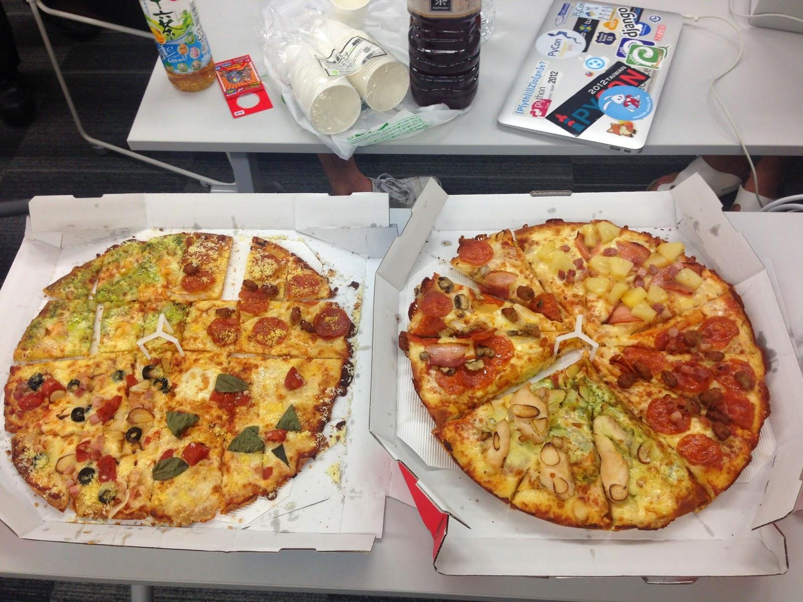 最後はピザ!