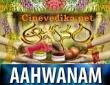 Aahwanam Episodes 458 (12th Apr 2014)