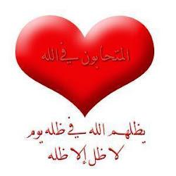 love allah 1