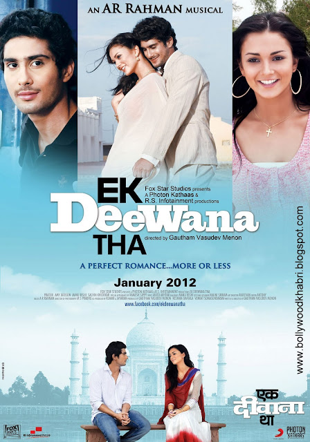 Ek+Deewana+Tha+Movie+Poster+First+Look+A.R.+Rahman