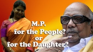 DMK's Anti Congress Drama Has Come To An End